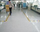 供应防静电地板 环氧防静电地板
