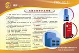陕西锅炉-领先生产厂家