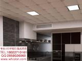 超薄LED平板灯/台湾芯片灯珠 广东厂家直供