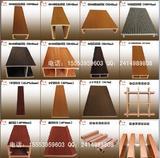 厂家供应临沂生态木绿可木天花吊顶,热销型号,格栅安装方法