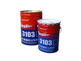 上海聚氨酯灌浆料生产供应商 HX-3103水性聚氨酯生产厂家