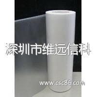 S3K50 日本透气防水膜_绝缘垫片-B2B网站免