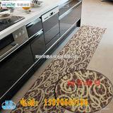 华德地毯 厨房地毯 防滑地垫 可定做各种规格欧洲秀C3-03