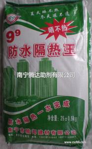 节能产品99牌防水隔热王