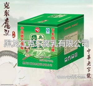 绿色食品-腐乳、臭豆腐