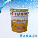 TY-668疏水性PU发泡止水剂 10kg/桶