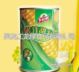龙绿有机玉米