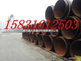 3寸供暖管道保温管价格/价钱