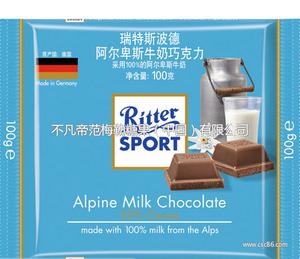德国进口 阿尔卑斯牛奶巧克力100g