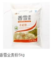 尚品--香雪小麦粉