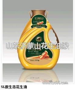 沂蒙山花生油10公斤装