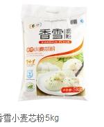 香雪特质小麦粉