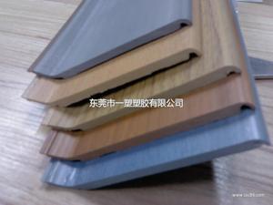 厂价供应 木塑踢脚线、PVC踢脚线、PVC收口条
