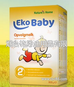 爱荷美较大婴儿配方奶粉2段