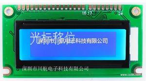 中文字库12232液晶 带字库12232液晶模块