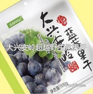 大兴安岭野生蓝莓果干 绿色有机食品