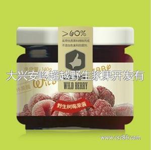 大兴安岭野生树莓果酱 绿色有机食品 瓶装