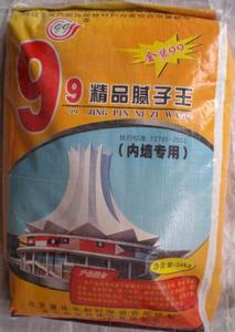 供应99腻子粉99绿色环保高效金装99牌腻子粉
