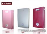 即热式电热水器 即开即热持续热水 恒温 热仕度全国联保