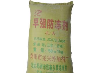 供应建筑用精细化学品  砂浆添加剂