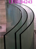 钢化玻璃 热弯玻璃深加工黑镜金镜粉镜