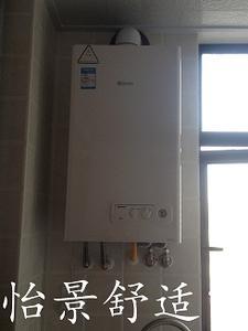 合肥暖气公司,合肥暖气价格,合肥暖气专业设计。