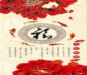 中国风瓷韵精雕+幻彩背景墙厂价出售