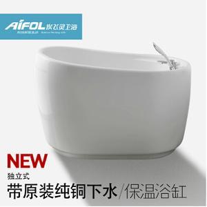 埃飞灵小户型专用浴缸 独立式家用浴缸1.3米AT-73326