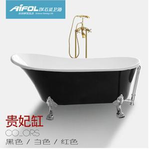 埃飞灵 贵妃浴缸 独立式亚克力贵妃浴缸1.6米AT-1675