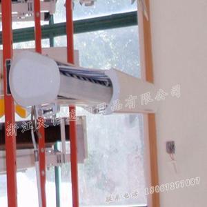 天怡遮阳厂家生产全合自动遮阳蓬