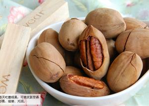 碧根果 美国山核桃 长寿果 奶油 盐焗500g 2袋