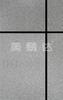 上海天然真石漆供应 上海天然真石漆生产厂家 厂家直销