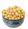 大豆 黄豆 东北新货 农家有机小黄豆非转基因