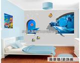 墙纸壁画|经典卡通儿童壁纸墙纸|儿童房背景墙壁画