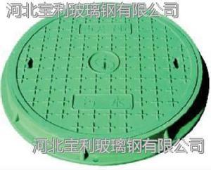 玻璃钢井盖规格 树脂复合井盖价格 中国玻璃钢生产基地专业制作
