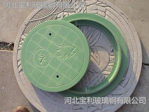 厂家生产 耐腐蚀玻璃钢井盖 复合材料井盖 树脂井盖