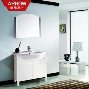 箭牌卫浴ARROW落地浴室柜组合洗脸柜组