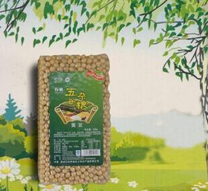 新货大豆批发有机黄豆有机杂粮东北有机杂粮老五屯富硒特产