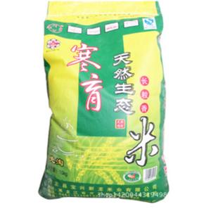 绿色食品寒育长粒香米 免淘米5kg袋装米