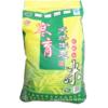 寒育长粒香米 免淘米5kg袋装米 黑香米 批发供应