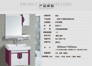 可爱小清新风格整体卫浴柜