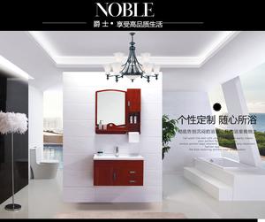 现代简约卫浴柜