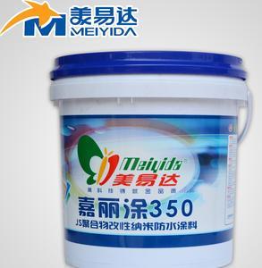 供应上海防水涂料 上海防水涂料厂家直销 承接工程施