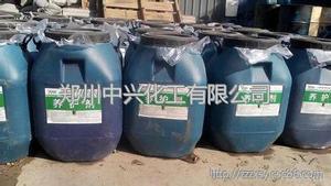 水泥养护剂