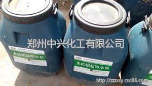 无机铝防水剂
