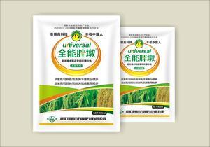 水稻叶面肥|水稻控旺增产叶面肥|为峰肥业水稻叶面肥