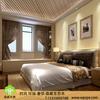 204长城板195 生态木 木塑 绿可 墙板 天花