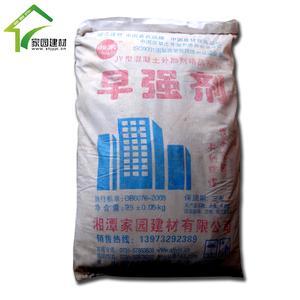 湘家牌 家园建材 优质高效环保早强剂