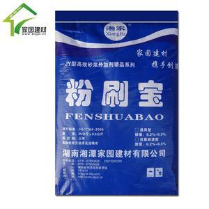 湘家牌 环保优质高效 建筑砂浆外加剂 粉刷宝
