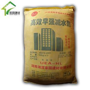 家园建材建筑外加剂 科技环保 高效早强减水剂